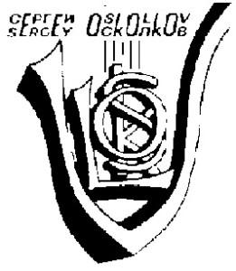 logo_found