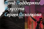 Песенки